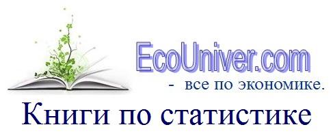 Электронные книги книги по