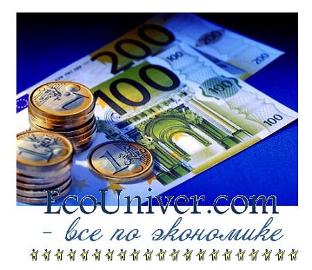 Курс евро уфа