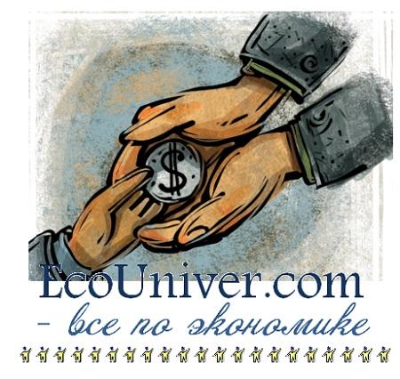 Доверительное управление денежными