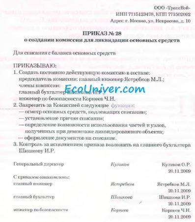Формат: А5 Размер, мм: 148,5х210 Бумага: газета 48,8 г/м2 или офсетная 65 г/м2.