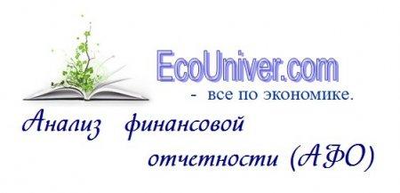 Английский 5 класс оксана карпюк онлайн читать